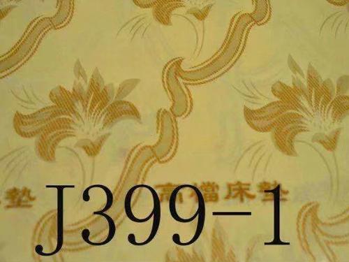 J399-1