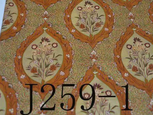 J259-1