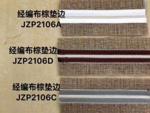 经编布棕垫边JZP2106