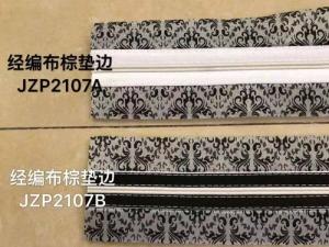 经编布棕垫边JZP2107