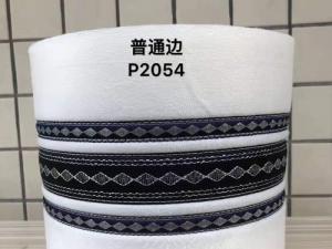普通边P2054