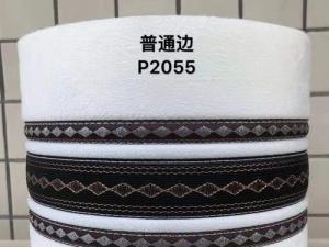 普通边P2055