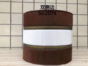 双侧边SC2074