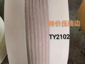 特价压线边TY2102
